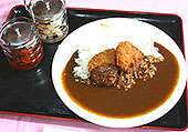 american_curry